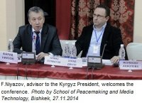 The Through Diversity to Sustainable Development of Kyrgyzstan conference was held in Bishkek