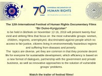TRAILER OF 12th INTERNATIONAL HUMAN RIGHTS DOCUMENTARY FILMS FESTIVAL